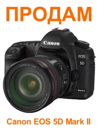 ������ ����������� Canon EOS 5D Mark III